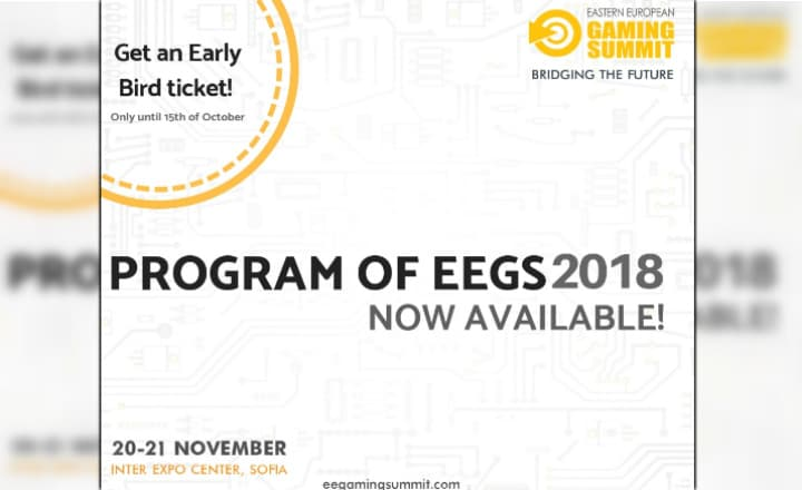 EEGS 2018 Program Is Now Available