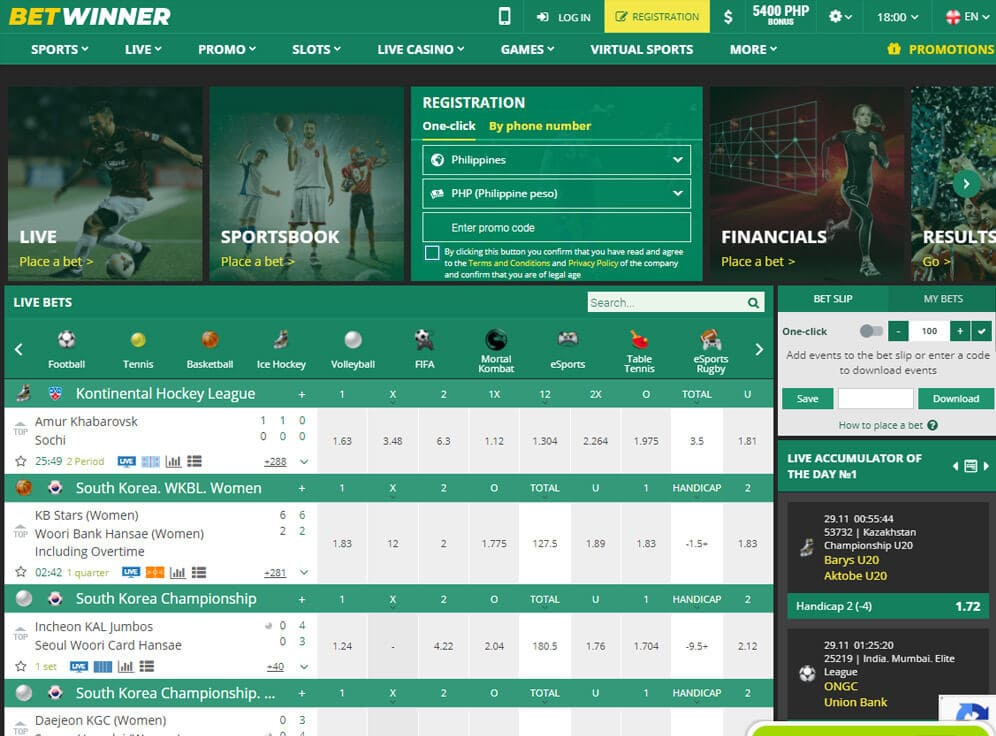 BetWinner Screenshot