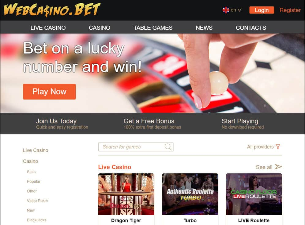 WebCasino Screenshot