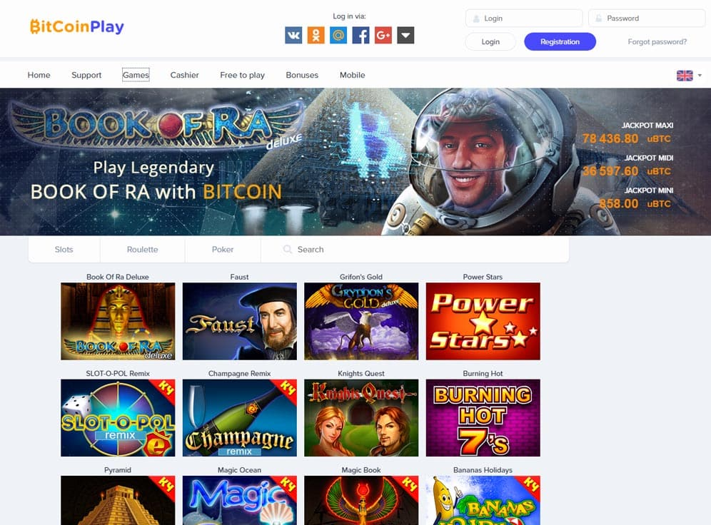 Bitcoinplay Casino Screenshot