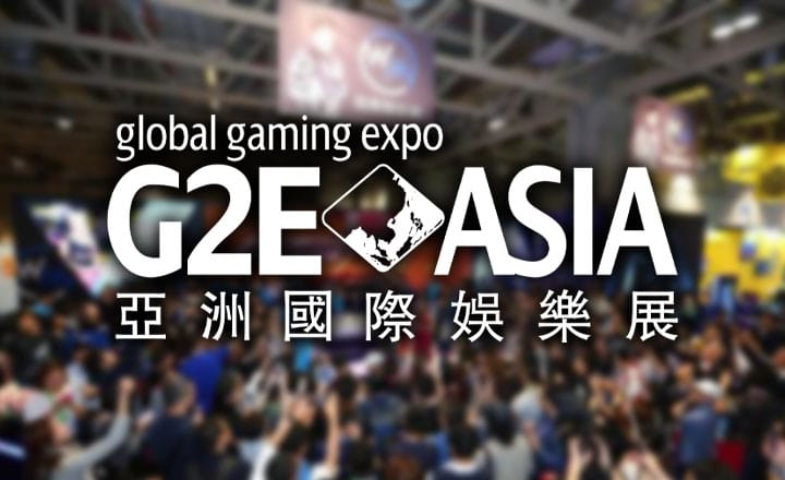 G2E Asia Releases Schedule for 2019 Conference Program