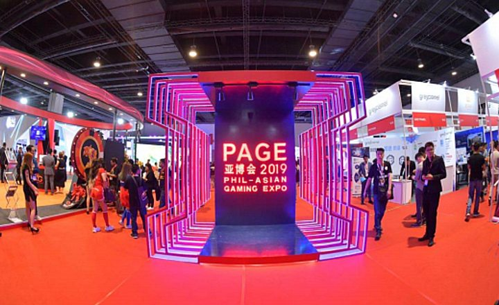Phil-Asian Gaming Expo (PAGE) postponed to January 2021