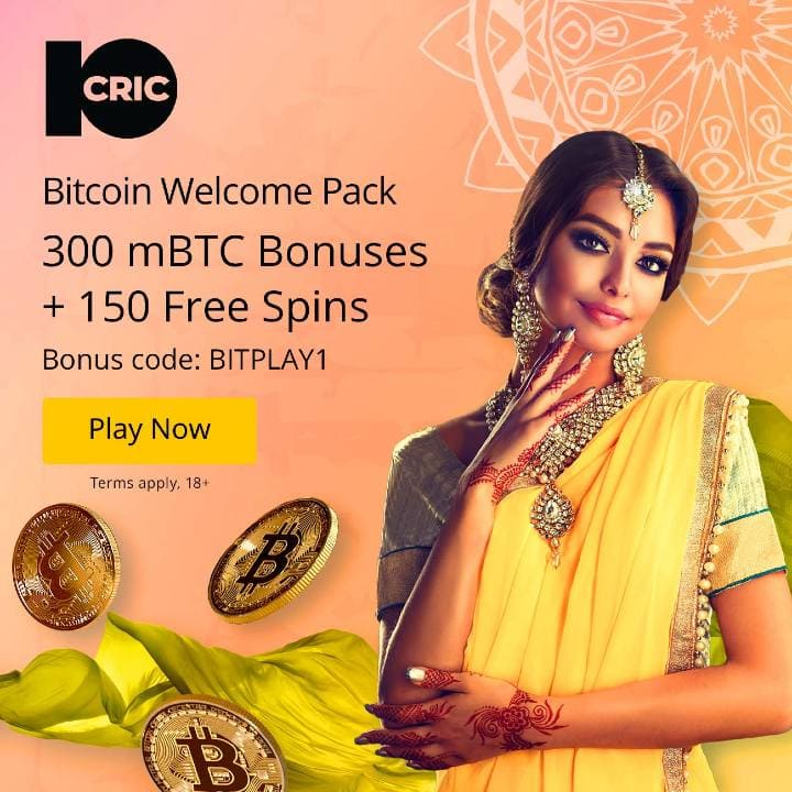 10CRIC Bitcoin Welcome Pack