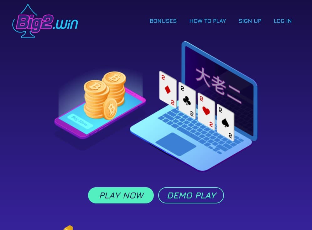 Big2.Win Casino Screenshot