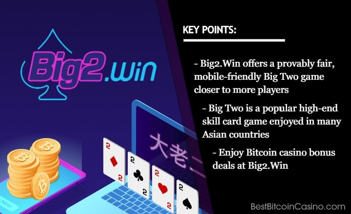 Play the Classic Skill Card Game with Bitcoin at Big2.Win